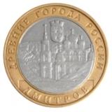 Монеты 2004 года