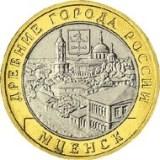 Монеты 2005 года