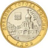Монеты 2007 года