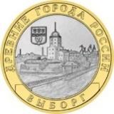 Монеты 2009 года