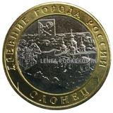 Монеты 2017 года