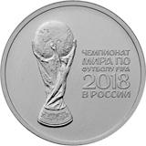 Футбол FIFA 2018 в России