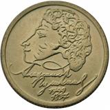 Различные монеты и банкноты