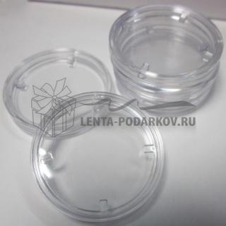 Капсула для монет диаметром 20,5 мм