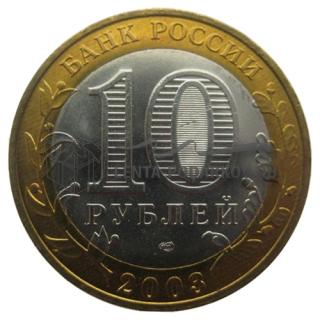 2003 Муром