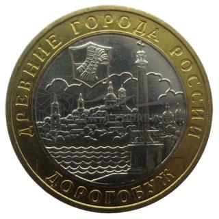 2003 Дорогобуж