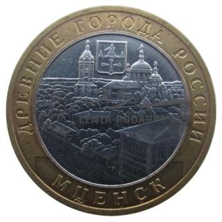 2005 Мценск