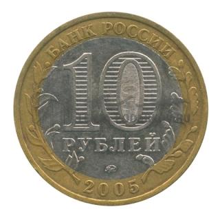 2005 Калининград