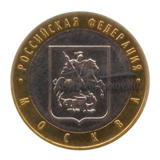 2005 Москва
