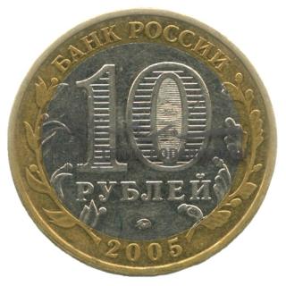 2005 Орловская область