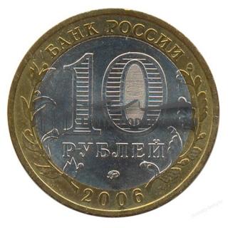 2006 Приморский край