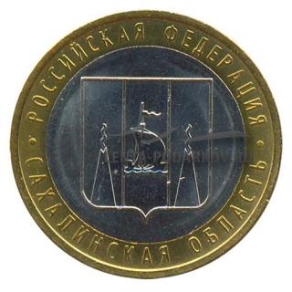 2006 Сахалинская область