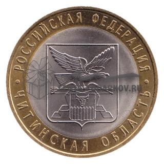 2006 Читинская область