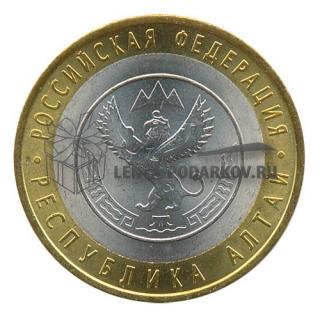 2006 Республика Алтай
