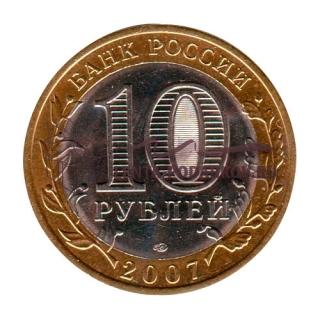 2007 Вологда (СПМД)