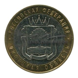 2007 Липецкая область