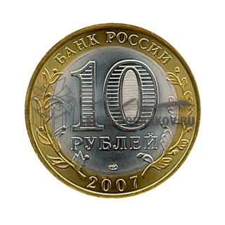 2007 Ростовская область