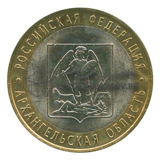 2007 Архангельская область