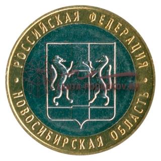 2007 Новосибирская область