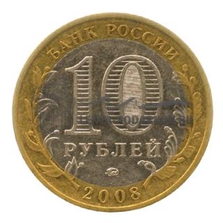 2008 Владимир (ММД)