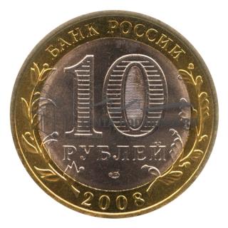 2008 Азов (СПМД)