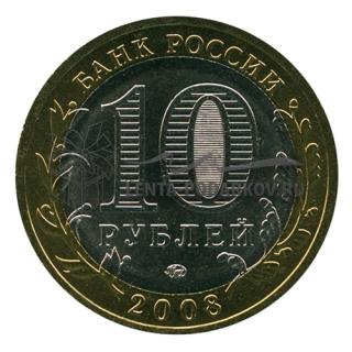 2008 Азов (ММД)