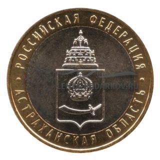 2008 Астраханская область (ММД)