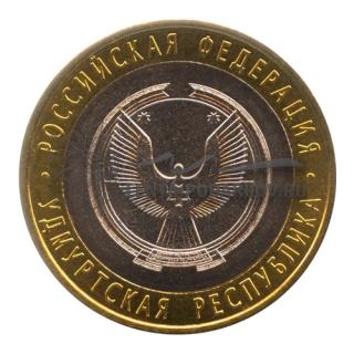 2008 Удмуртская республика (СПМД)