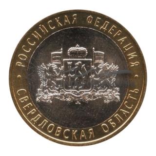 2008 Свердловская область (ММД)
