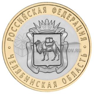 2014 Челябинская область