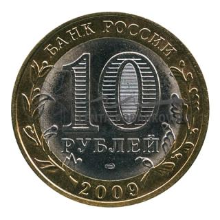 2009 Великий Новгород (СПМД)