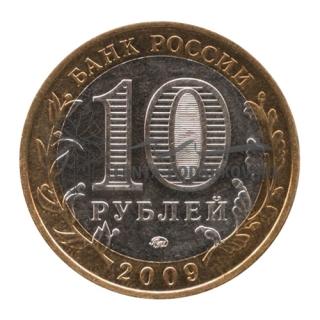 2009 Калуга (ММД)