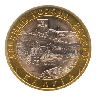 2009 Калуга (СПМД)