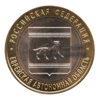 2009 Еврейская автономная область (СПМД)