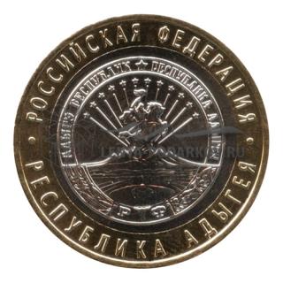2009 Республика Адыгея (ММД)