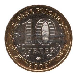 2009 Республика Калмыкия (ММД)