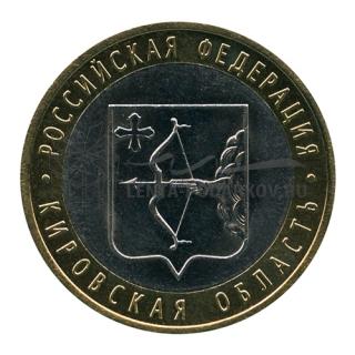 2009 Кировская область
