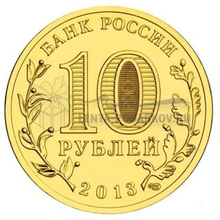 2013 Козельск