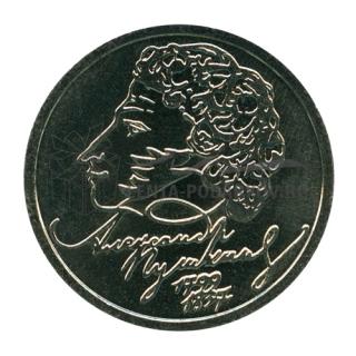 Пушкин (СПМД)