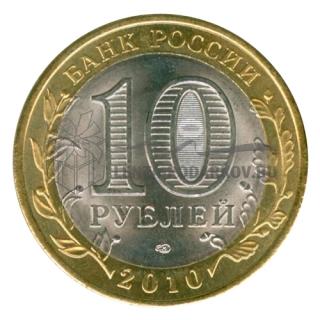 2010 Чеченская республика