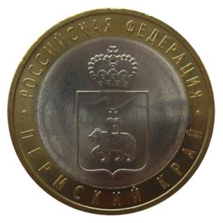 2010 Пермский край
