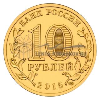 2015 Ковров