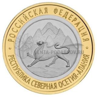 2013 Республика Северная Осетия-Алания (Брак гурта)