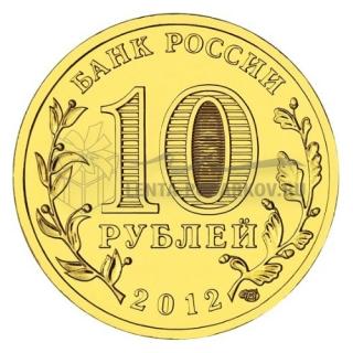 2012 Дмитров
