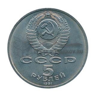 1991 Москва. Архангельский собор