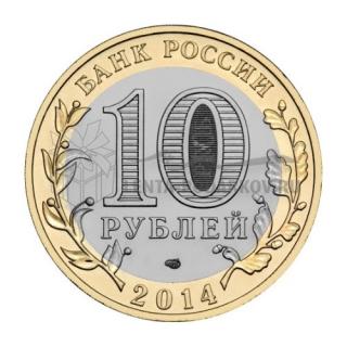 2014 Тюменская область