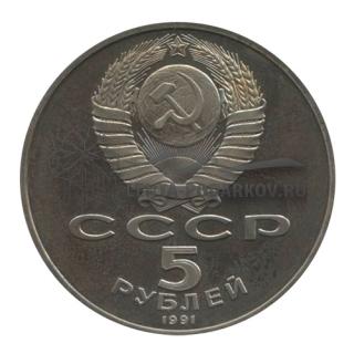 1991 Ереван. Памятник Давиду Сасунскому