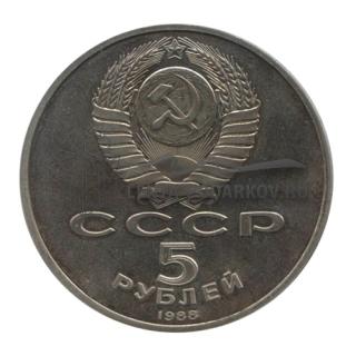 1988 Киев Софийский собор