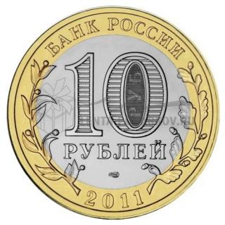 2011 Воронежская область