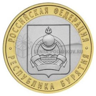2011 Республика Бурятия